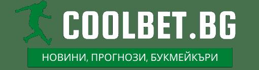 CoolBet.BG